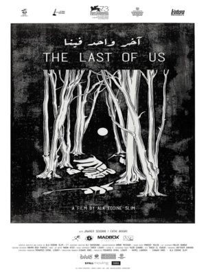 The-Last-Of-Us-low
